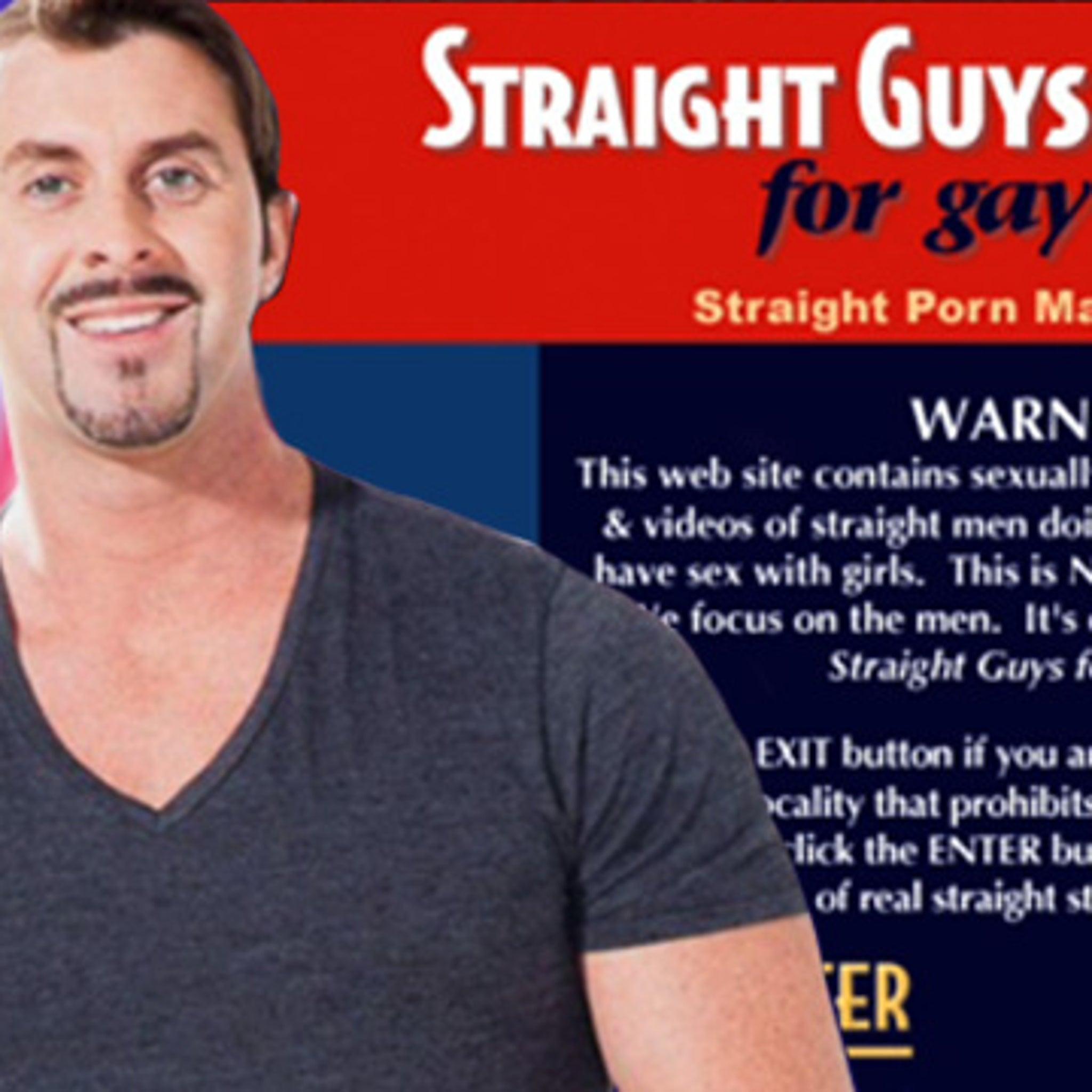 waka flocka gay porno