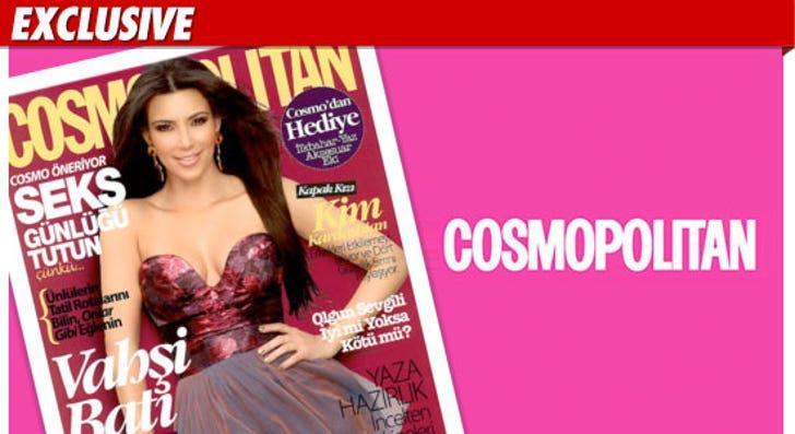 Cosmo turkish орифлейм распродажа