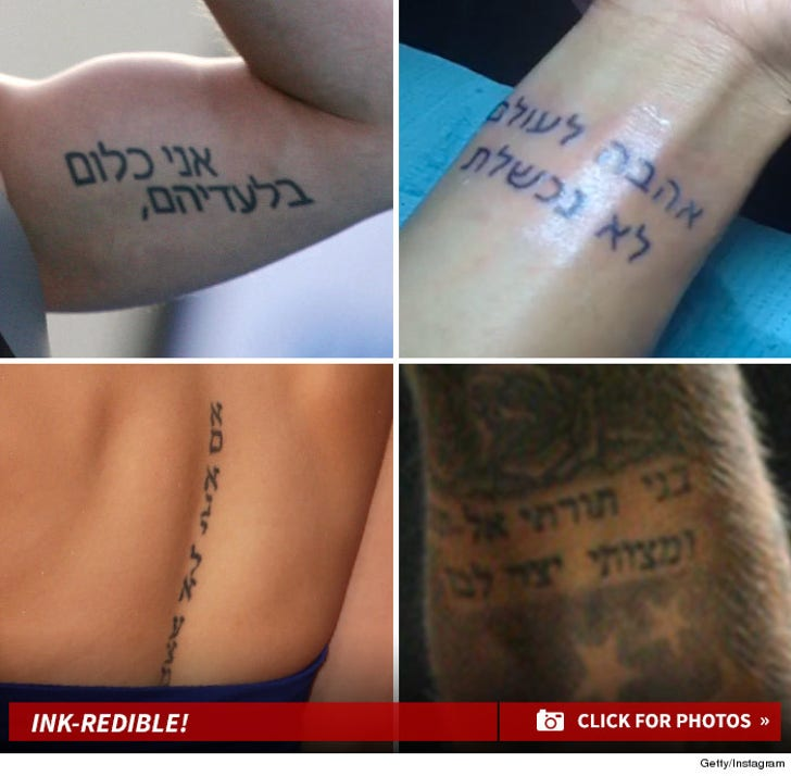 Goys With Hebrew Tattoos -- See The Kosher Ink