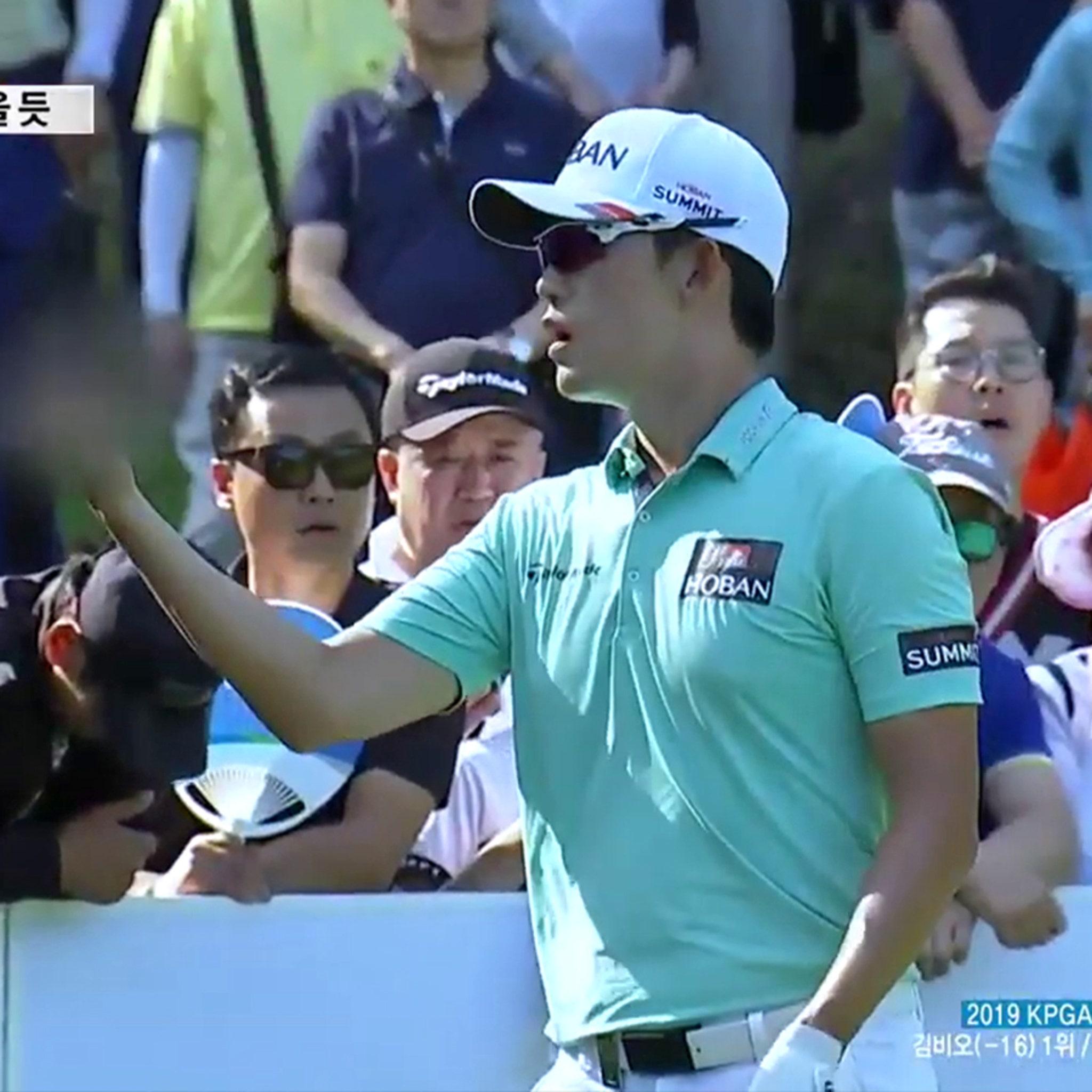 Flipboard: Korean Golf Star Kim Bi-o Gets 3-Year Ban For